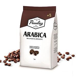 paulig-arabica.jpg