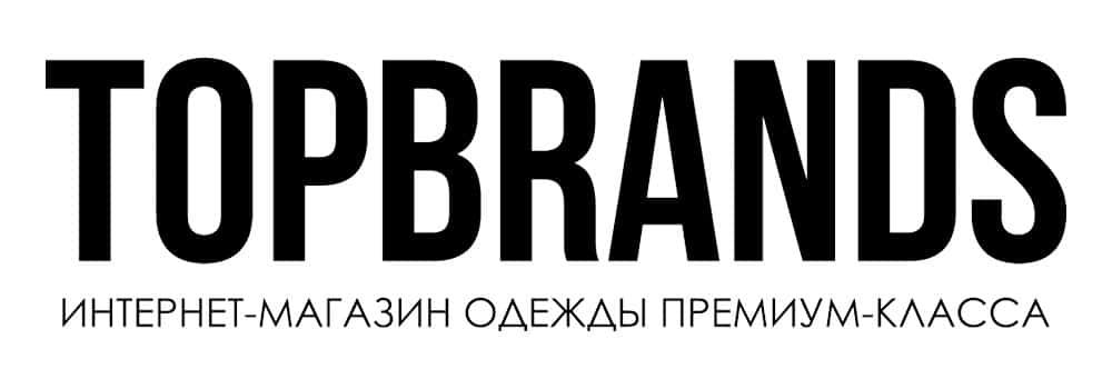 интернет магазин одежды Topbrands