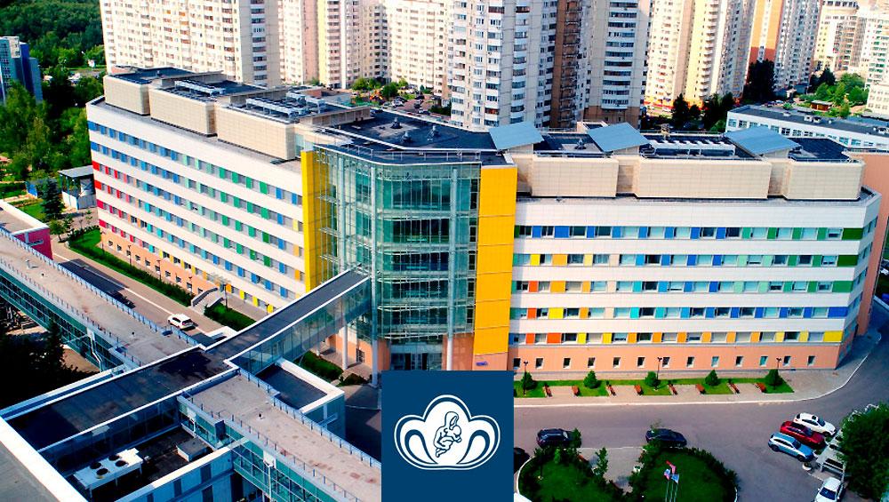 Национальный исследовательский медицинский центр акушерства имени академика В.И. Кулакова