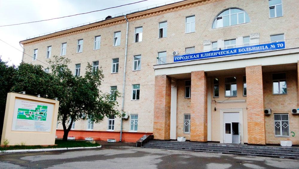 Родильное отделение городской клинической больницы имени Е.О. Мухина