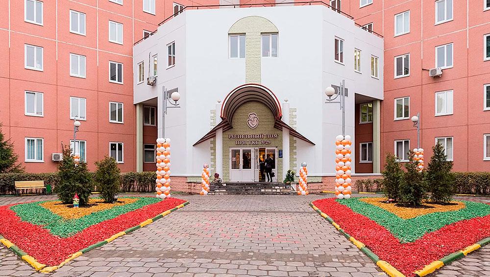 Родильный дом ГКБ №29 имени Баумана