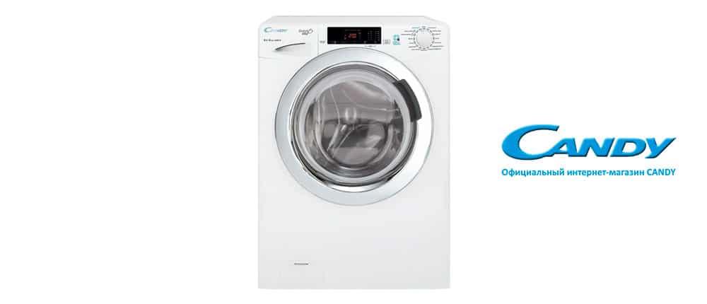 Бюджетная стиральная машина Candy GVS34 126TC2/2