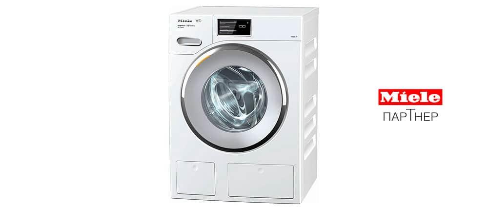 Бюджетная стиральная машинаMiele WDB 020 W1 Classic
