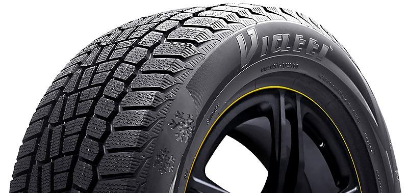 Зимние шины Viatti Brina V-521 185/65 R15 88T