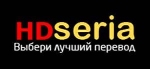 HD Seria сайт для просмотра фильмов бесплатно