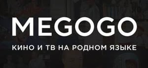 Онлайн кинотеатр Megogo